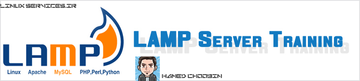 lamp server training